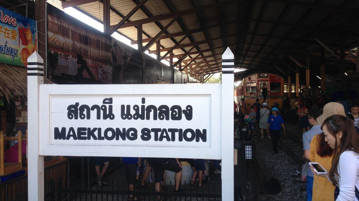 At Maeklong Station