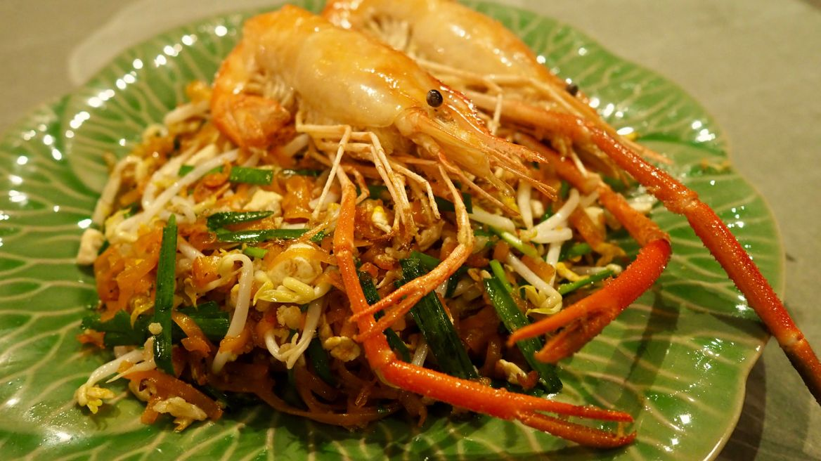 Don't miss this ! Premium Pad Thai with big size shrimp.
