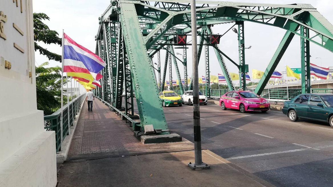 The King Rama I Bridge