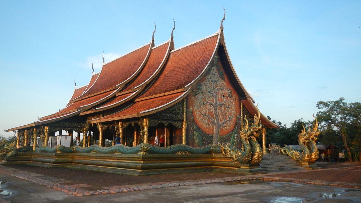 Wat Phuprao