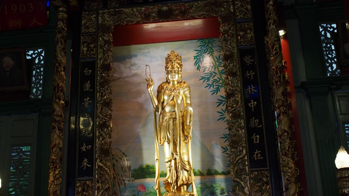 The Guanyin statue