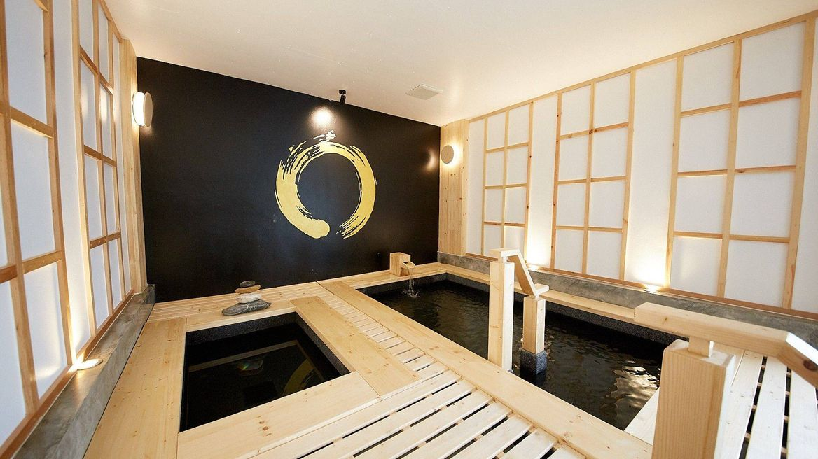 Hot & Cold Onsen Pool
