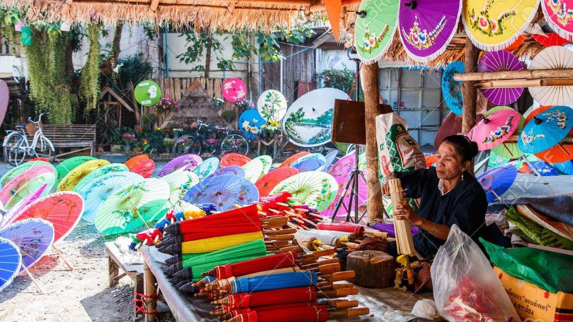 Umbrella Making centre