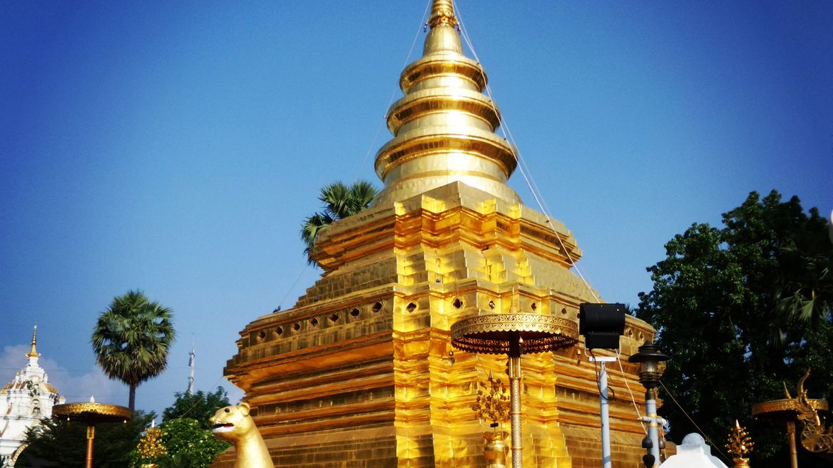 Chiang Mai trekking tour: Doi Inthanon