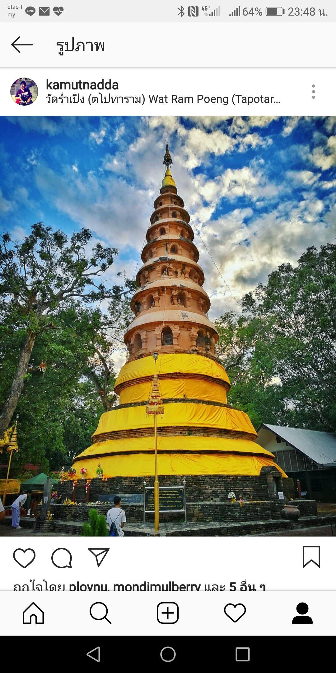 Lamphun, Thailand