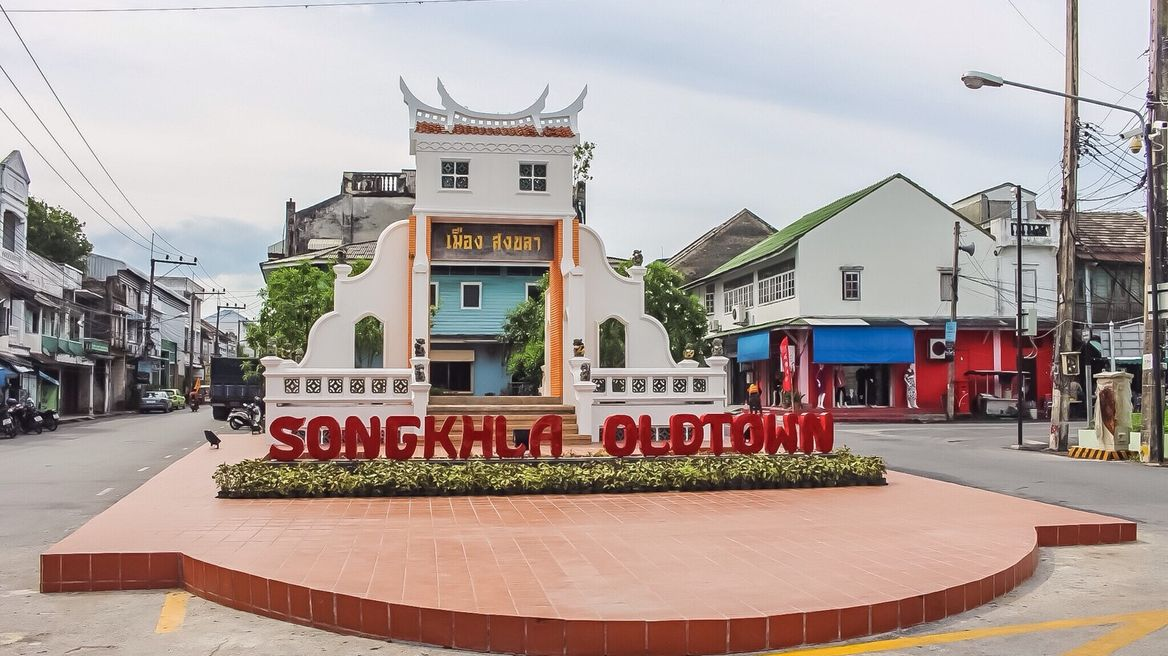 🏡Learn the traditional culture at Songkhla Old town