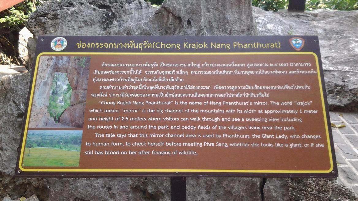 Nang Phanthurat 3