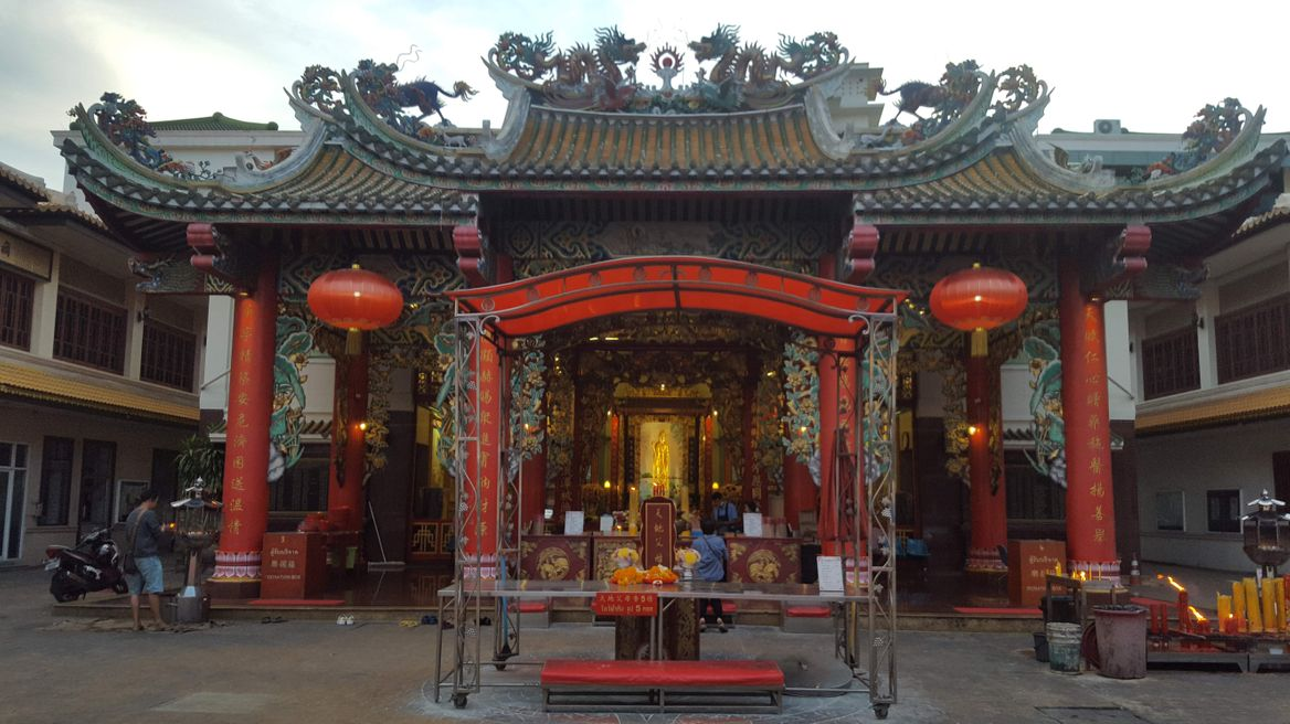 Guan Yin Shrine
