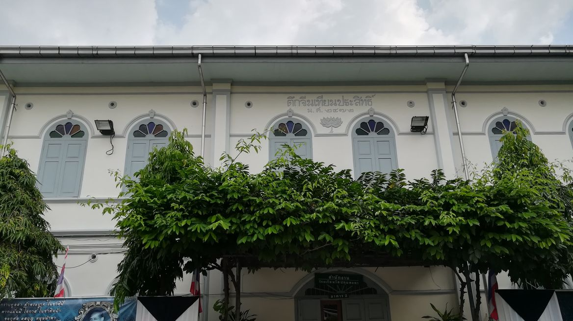 Old building in Songwad Road
