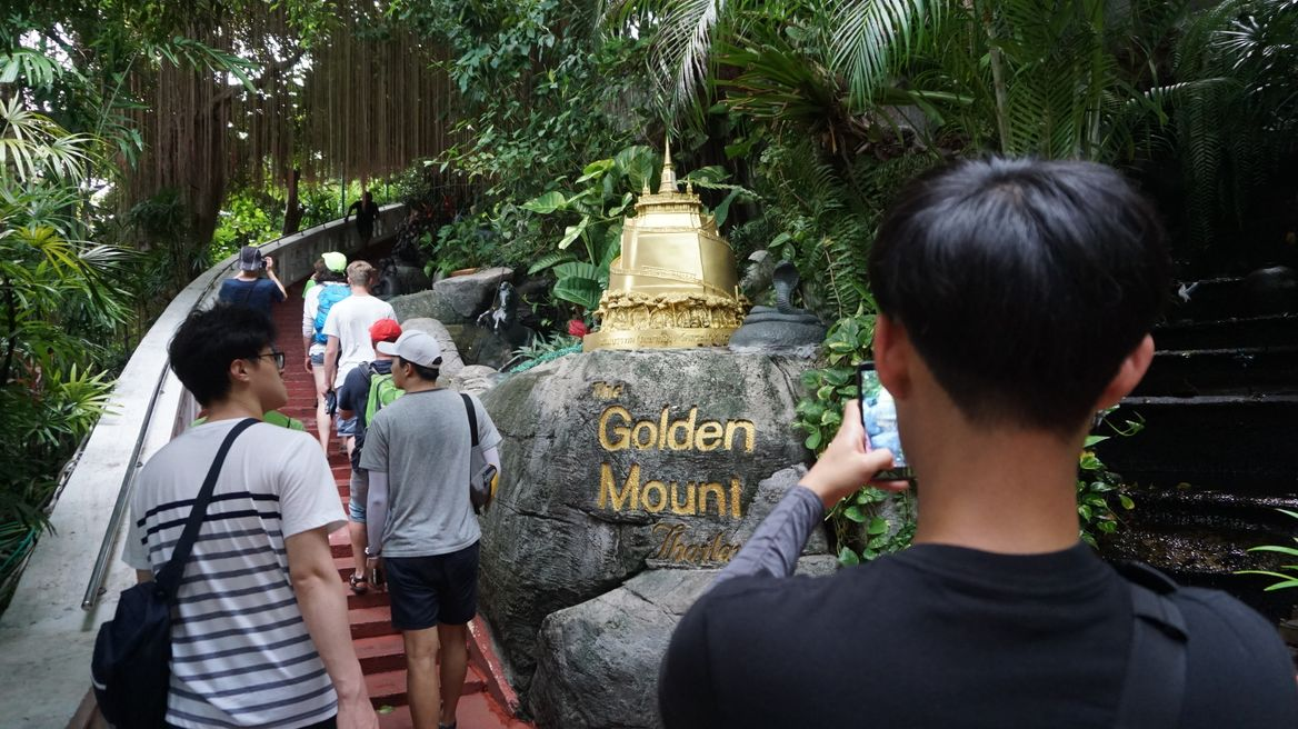 Golden Mountain is only one mountain in Bangkok. The golden pagoda is located on top of the mountain.
