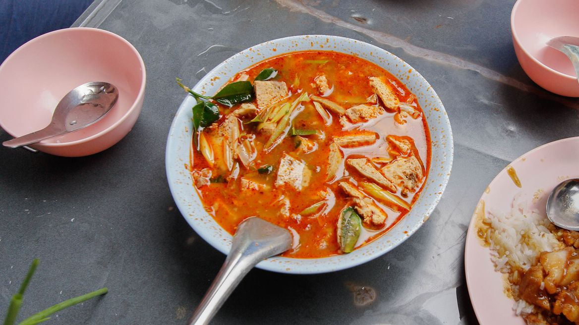 Tom Yum  fish