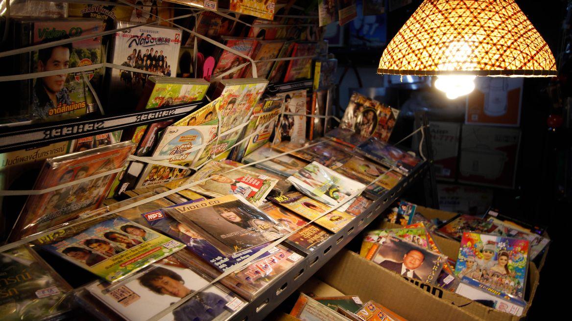 Old-school bookstore