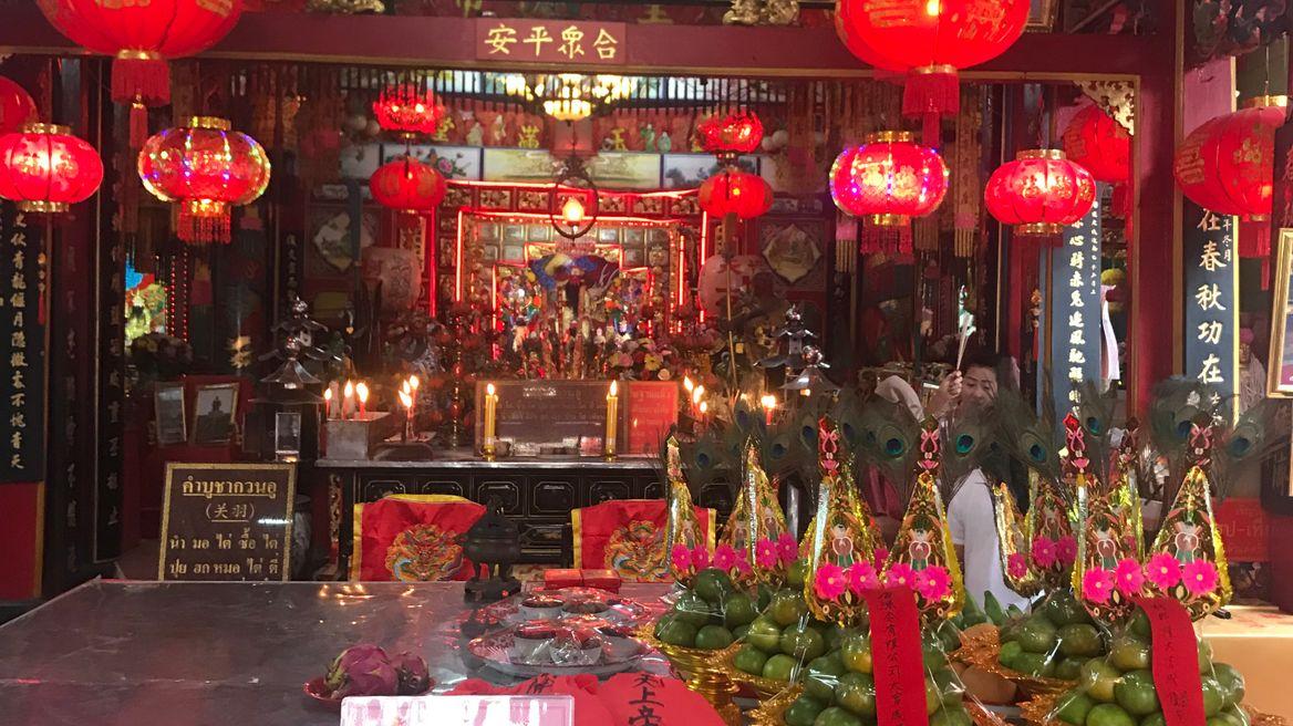 Kuan Wu Shrine