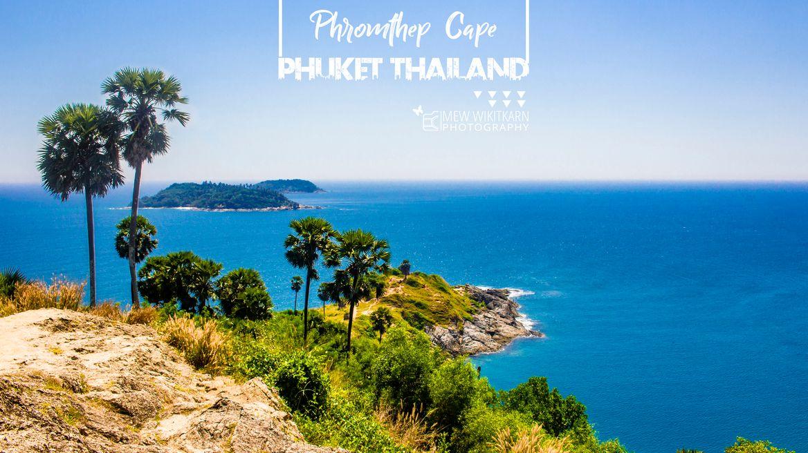 Phromthep Cape