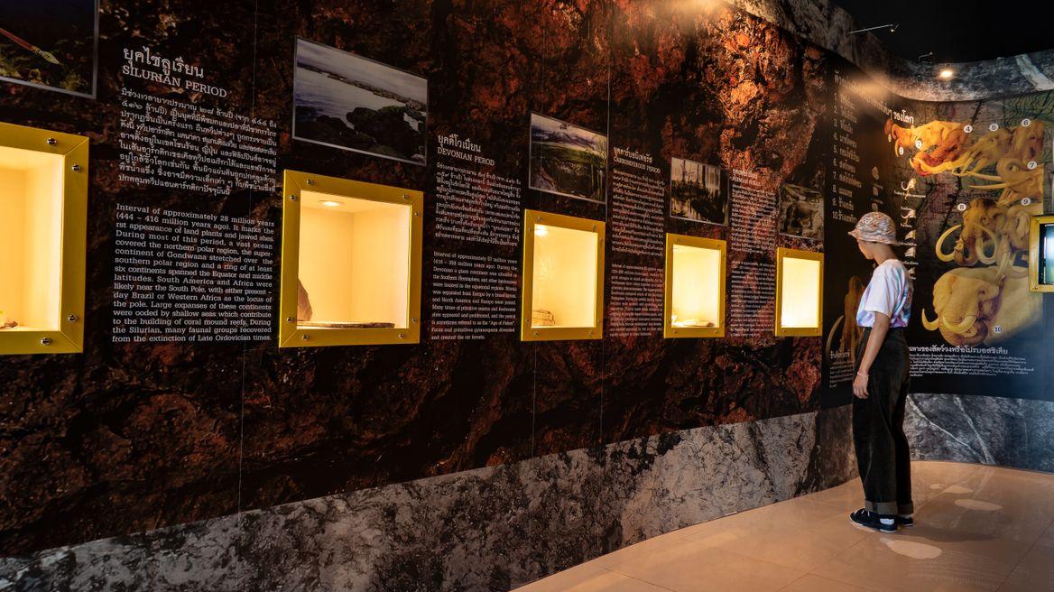 พิพิธภัณฑ์อุทยานโลกสตูล