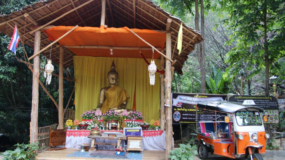 Remote hillside Temples