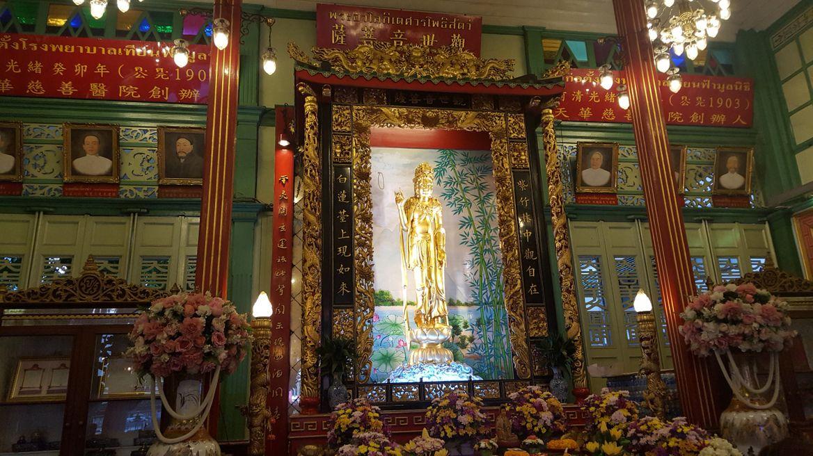 Guan Yin Bodhisattva