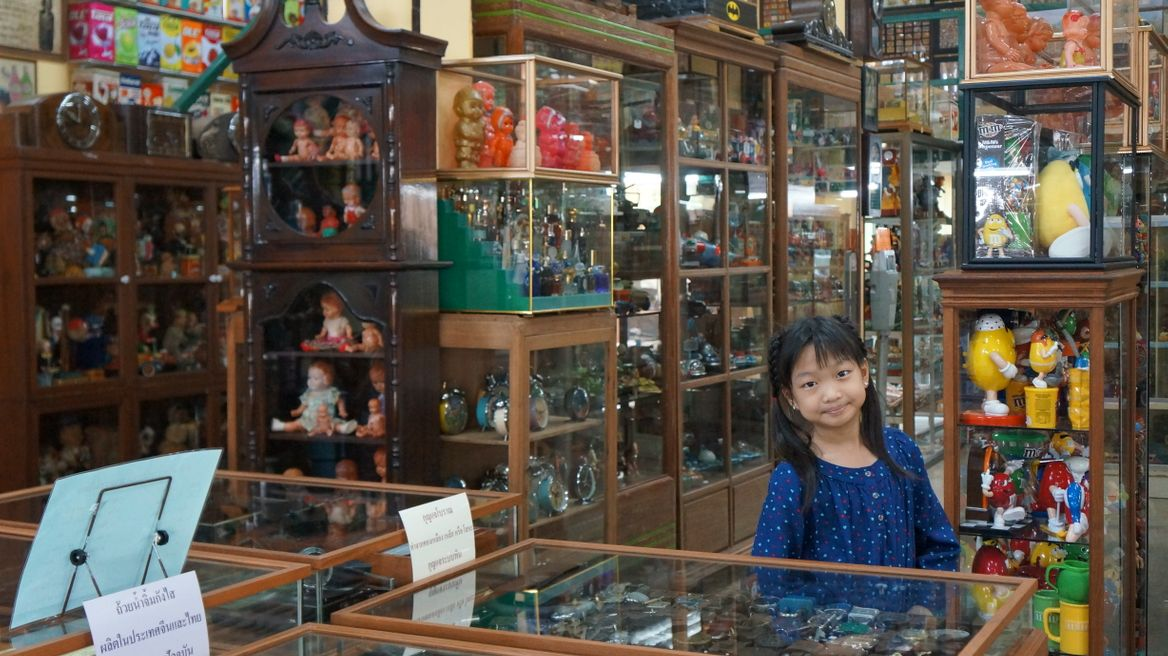 Suk Sasom Museum : Old toys and things