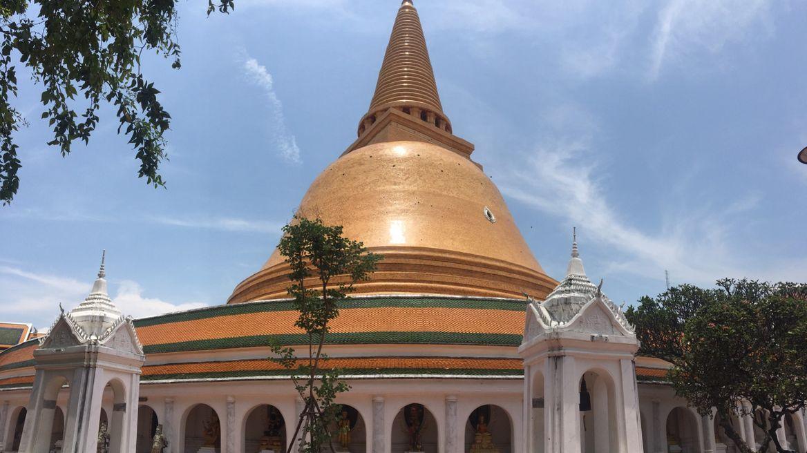 Prapathom Chedi