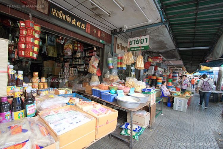 Traditional Convenience Store