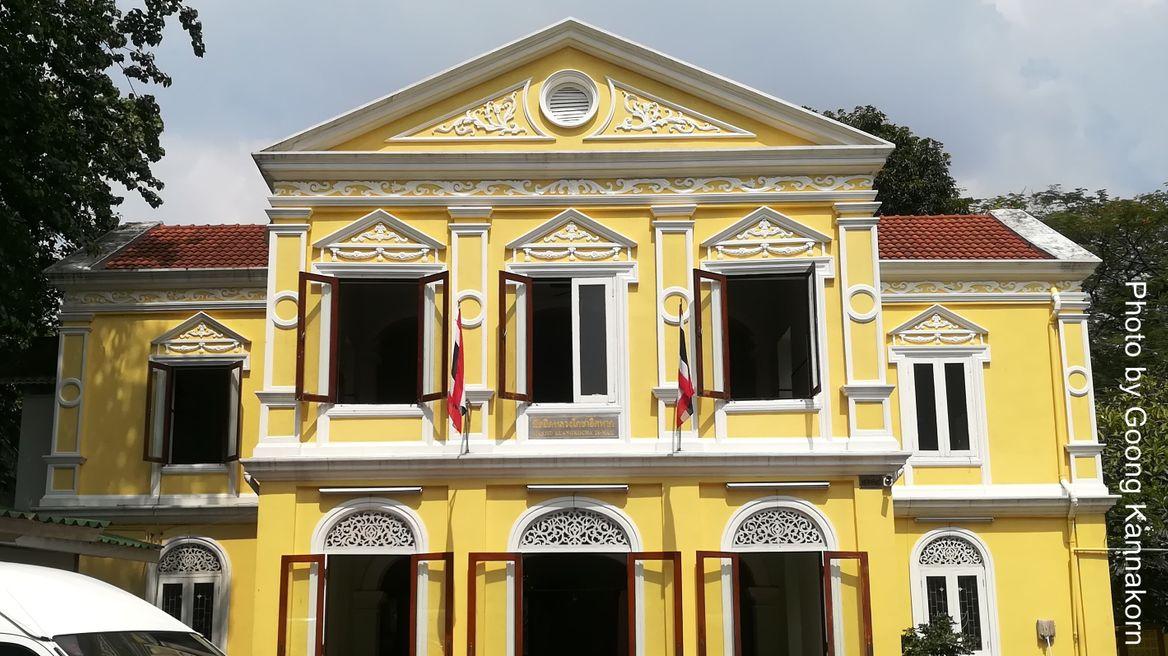 Luang Kocha Mosque