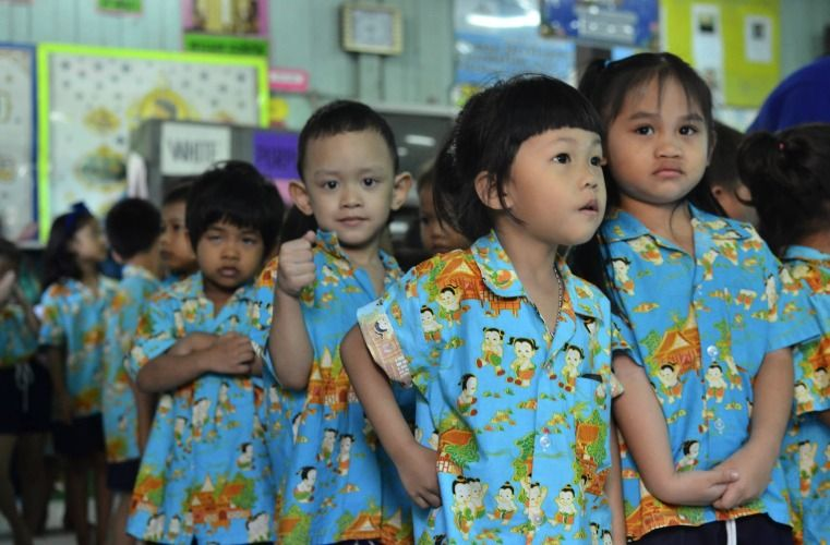 Stop at a kindergarten