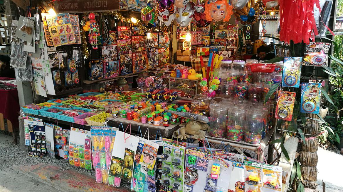 Thai Toys