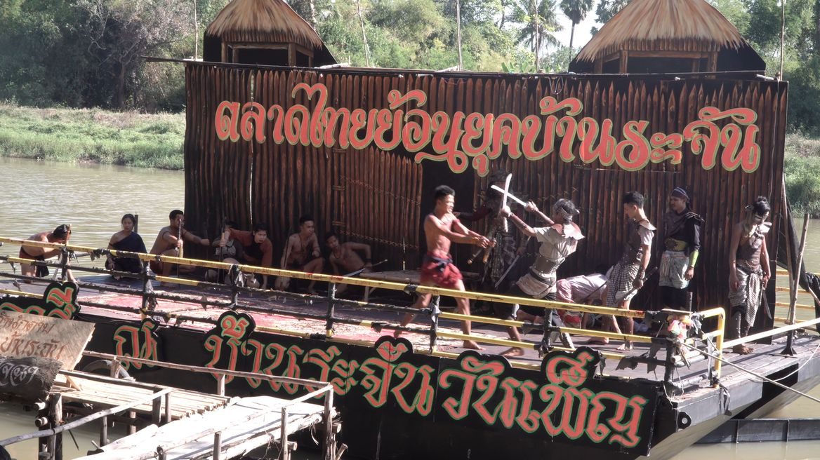"Enjoy performance ""the legend of Baan Bang Rachan"""