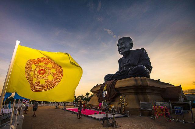 Wat Huaymongkol