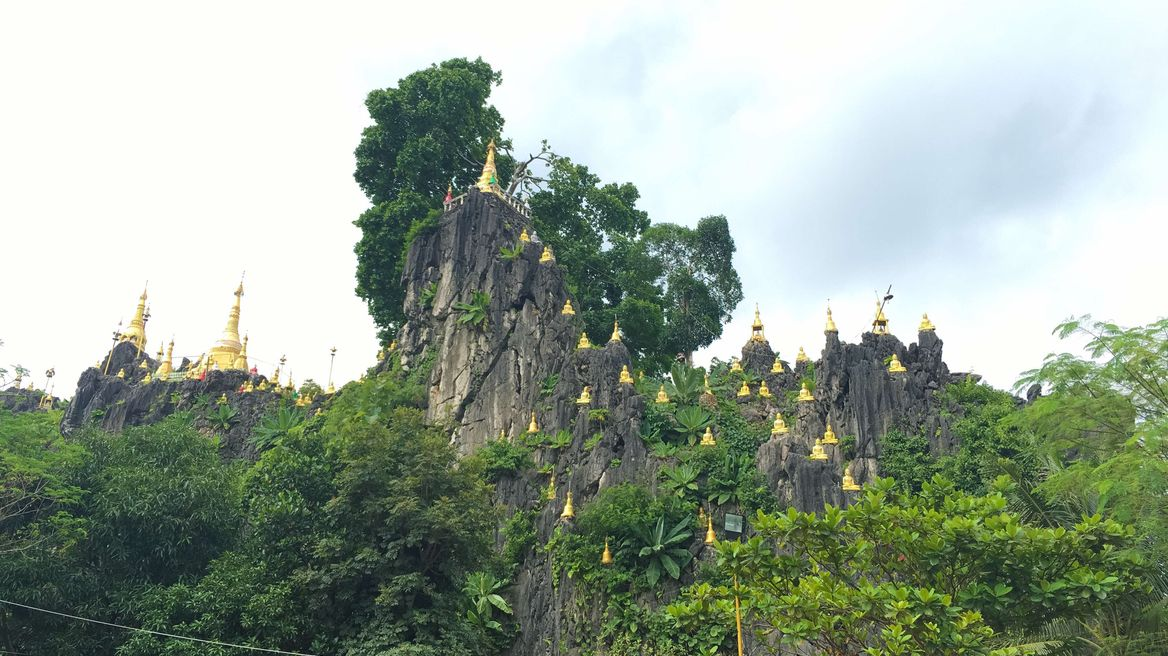 Wat pa phu phatham