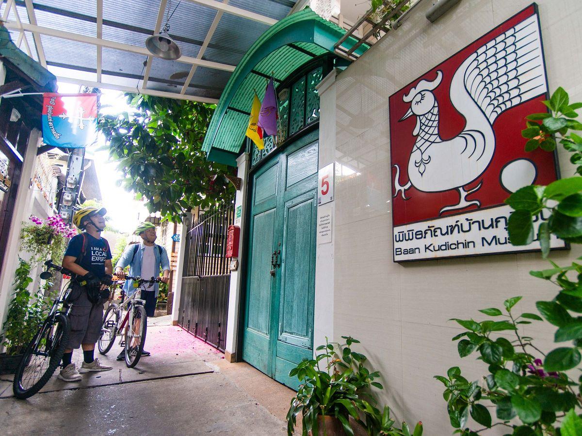 Entrance of Baan Kudichin Museum