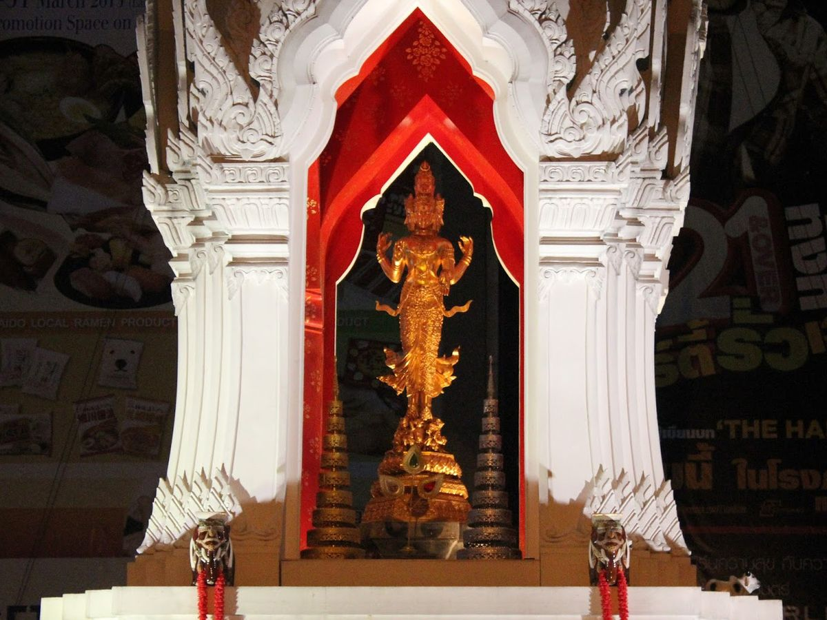 Trimurti Shrine
