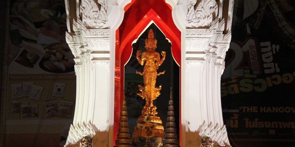 Trimurti Shrine