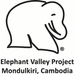 Elephant Valley